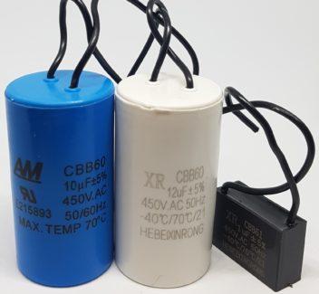 კონდენსატორი 450V   1UF – 35UF (8676)